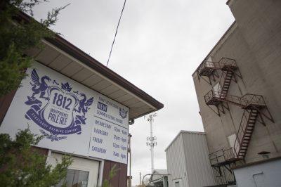 Strathroy Brewing Company